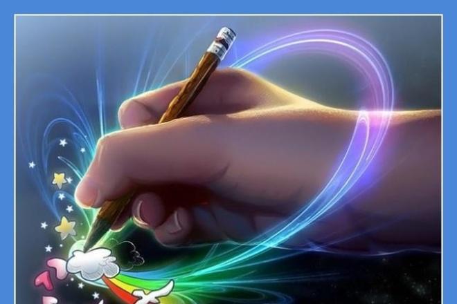 Создам арт-цитаты для Вашего сайта, сообщества, блога 1 - kwork.ru