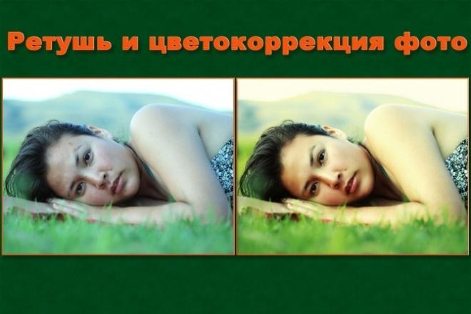 Отретуширую фотографииОбработка изображений<br>Что входит в услугу: 1. удаление дефектов лица (прыщи, морщины, шрамы и т.д) 2. цветокоррекция фотографий<br>