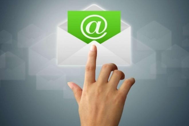 сбор email адресов из открытых источников 1 - kwork.ru