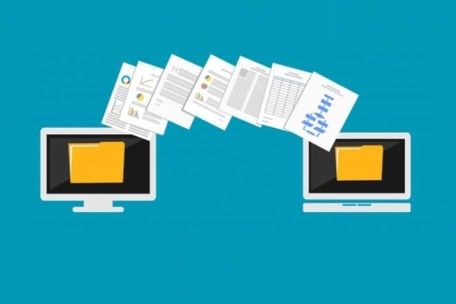 Заливка сайта на хостингДомены и хостинги<br>Помогу с размещением вашего сайта на хостинге или с переносом вашего сайта с одного хостинга на другой<br>