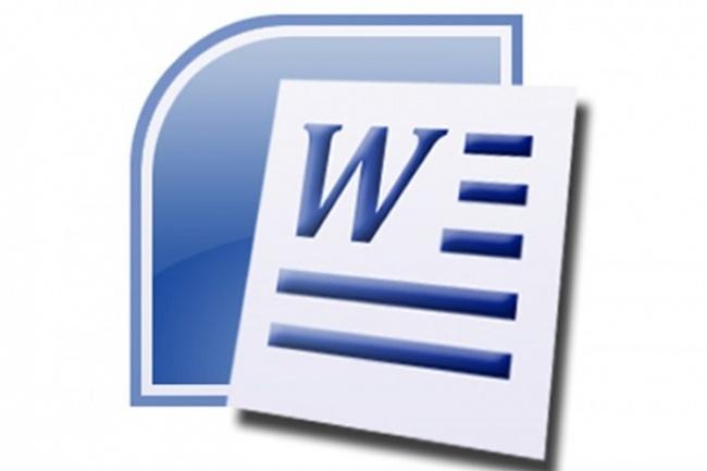 Наберу текстовый документНабор текста<br>Имеется опыт офис-менеджера, помощника руководителя - 5 лет. Наберу в Word любую текстовую документацию или таблицу в Excel. Смотрите также мои другие дополнительные опции.<br>