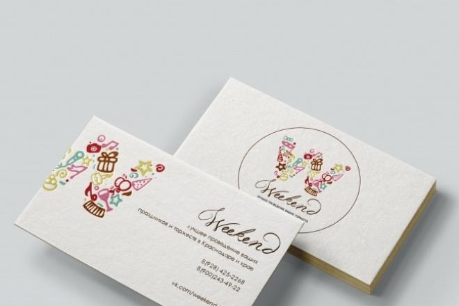 Красиво и со вкусомВизитки<br>Выполню дизайн визитки, оригинальность и простота, залог качественного дизайна. Учту все ваши пожелания, и с удовольствием воплощу их в своих идеях, помогу повысить ваш уровень в глазах покупателей-клиентов. Ведь многое зависит от дизайна, как говорится судят по обложке. . .<br>