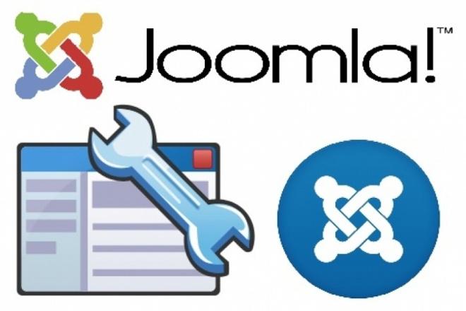 Исправлю или доработаю расширения для JoomlaДоработка сайтов<br>Вас не устраивает функционал какого то расширения для Joomla? Исправлю или доработаю расширение по Вашему заданию. Это может быть компонент или модуль или плагин или шаблон.<br>