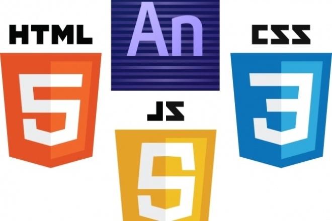 Создам анимированный баннер html5Баннеры и иконки<br>Создам из psd файла анимированный баннер на html + js. Любые размеры. Постарайтесь составить подробное желание для того, чтобы я четко мог понять и выполнить поставленную задачу.<br>