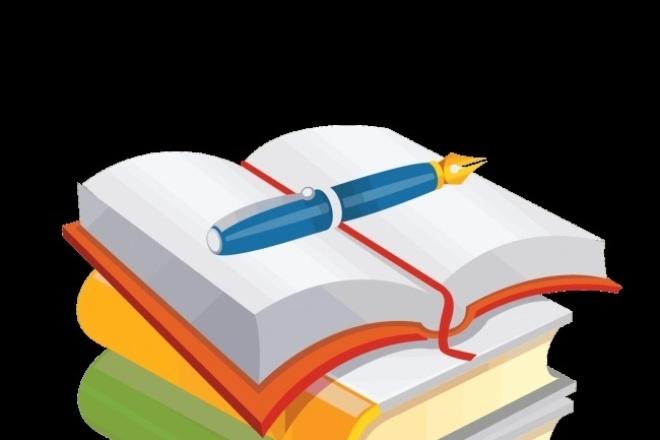 Напишу рефератРепетиторы<br>Напишу рефераты на любые темы, быстро, недорого, и по максимуму. От вас требуется только пояснительная записка.<br>