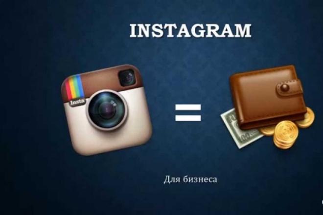 1000+ подписчиков в Инстаграм (не боты) 1 - kwork.ru