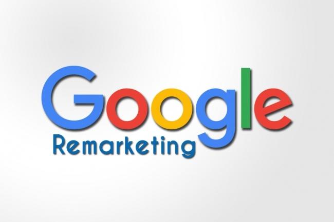 Настройка ремаркетинга в Google Adwords 1 - kwork.ru