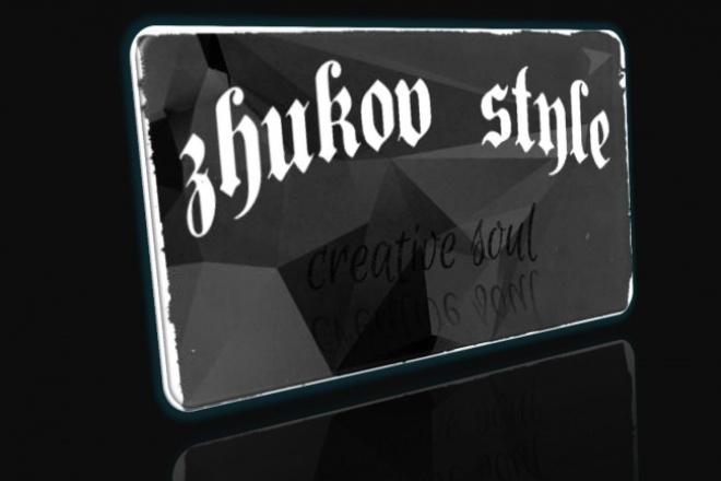 выполню дизайн 1 - kwork.ru