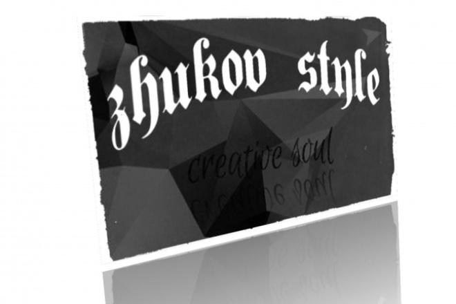 выполню дизайн 2 - kwork.ru