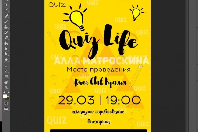 Листовки, флаеры 1 - kwork.ru