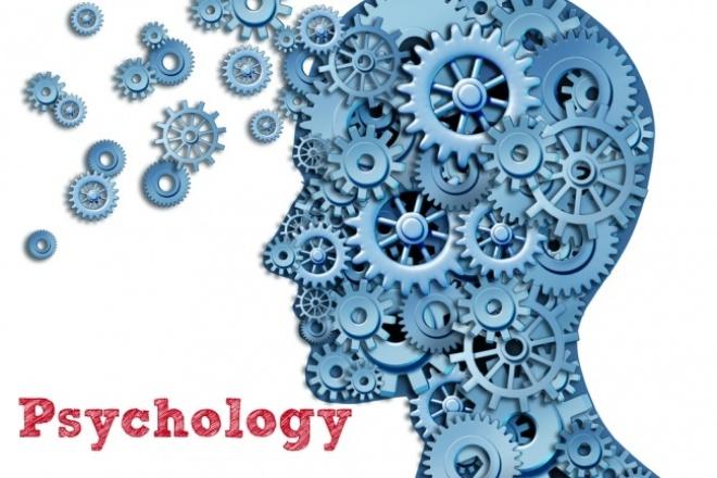 Напишу статью на тему психологии 1 - kwork.ru