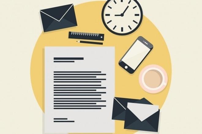 Рерайтинг статей, повышение уникальности текстов, быстро и качественно 1 - kwork.ru