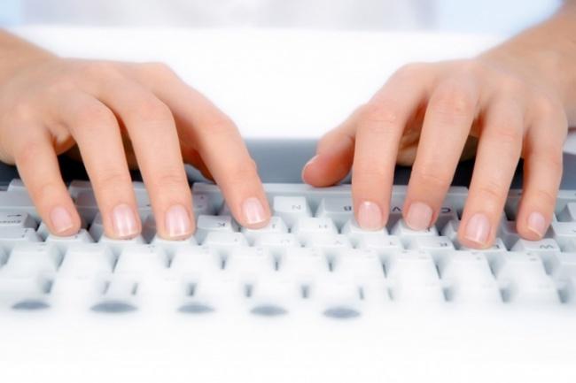 Напечатаю текст в WordНабор текста<br>Наберу напечатанный/рукописный текст со сканов/фото на русском или английском языке (без сложных формул)<br>