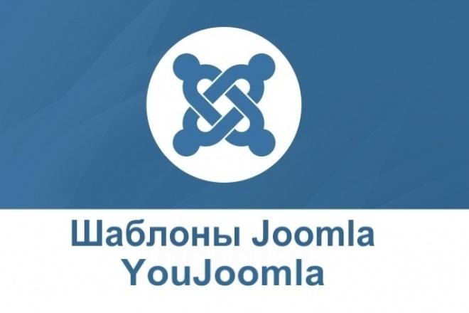 66 шаблонов Joomla от студии YouJoomla 1 - kwork.ru