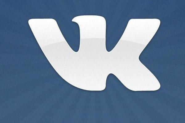 Размещу пост в группе vk.comПродвижение в социальных сетях<br>размещу пост в группе вконтакте и закреплю его на главной позиции на 1 неделю, в группе 40 тыс. компьютерная тематика. http://vk.com/comp46<br>