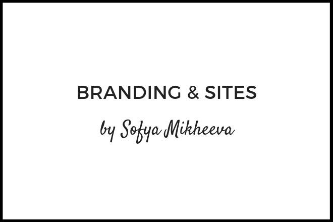 Логотип и фирменный стиль 3 - kwork.ru