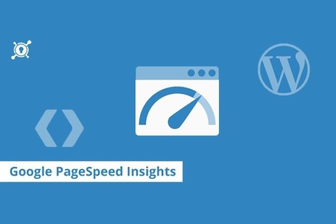 Увеличу оценку Google PageSpeed Вашего сайта на Wordpress 1 - kwork.ru