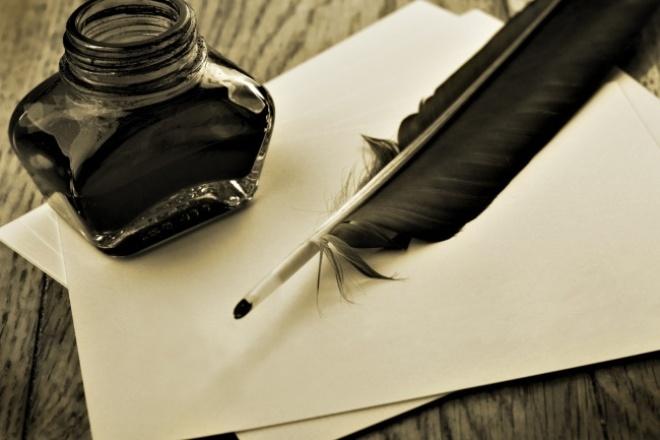 Напишу художественный литературный текст (сказку, рассказ, историю) 1 - kwork.ru
