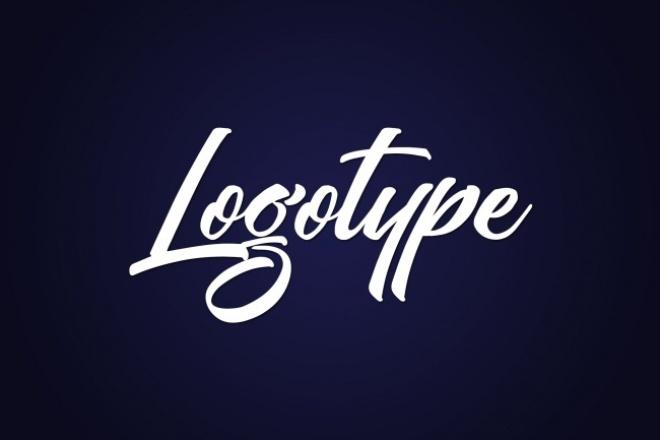 ЛоготипЛоготипы<br>Создам лаконичный логотип. На выходе получаете 2 варианта. Создаю с учетом вашего видения и пожеланий. Дизайн визитки в подарок.<br>