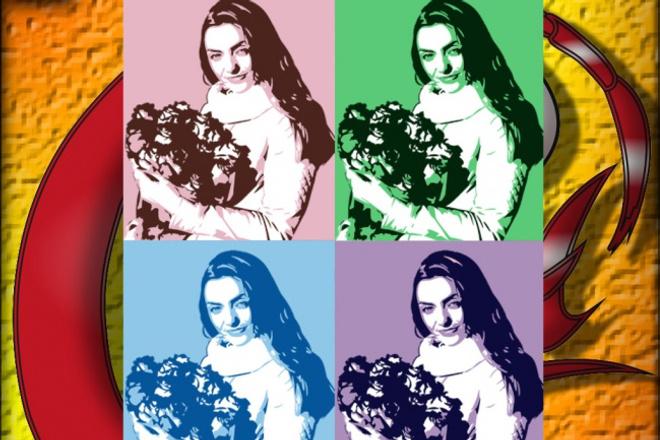 Отрисовка портретов в стиле поп-арт 1 - kwork.ru