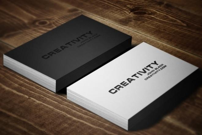 Разработаю дизайн двусторонней визитки 1 - kwork.ru