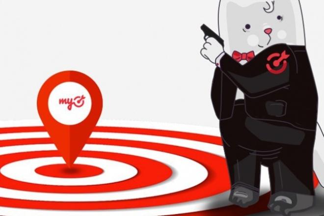 Создам и настрою рекламную кампанию MyTarget 1 - kwork.ru