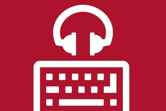 Транскрибирую 60 минут аудио/видео на русском языкеНабор текста<br>Сделаю качественную транскрибацию аудио- видеозаписи. Результат - аккуратно отформатированный текст без ошибок и неточностей.<br>
