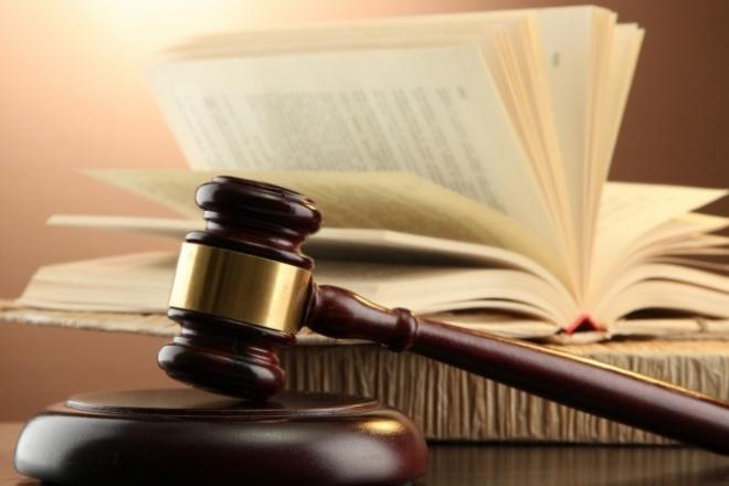 напишу статьи по юридическим темам 1 - kwork.ru