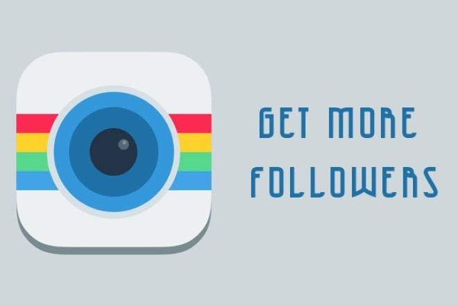 Накручу 1000+ фолловеров в Instagram 1 - kwork.ru