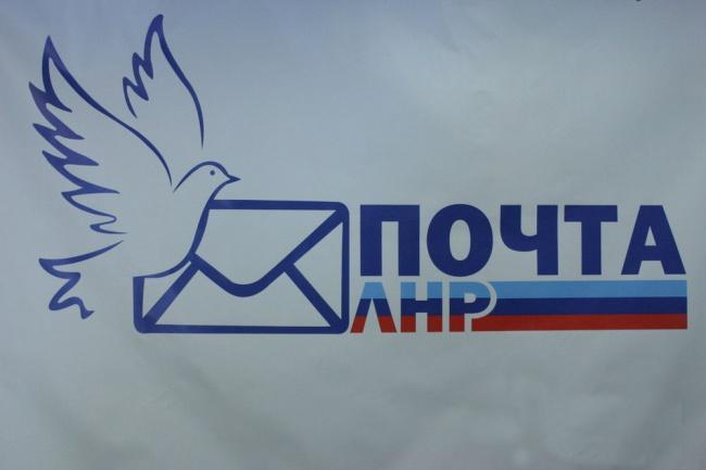 Пришлю вам 5 марок почты ЛНР 1 - kwork.ru