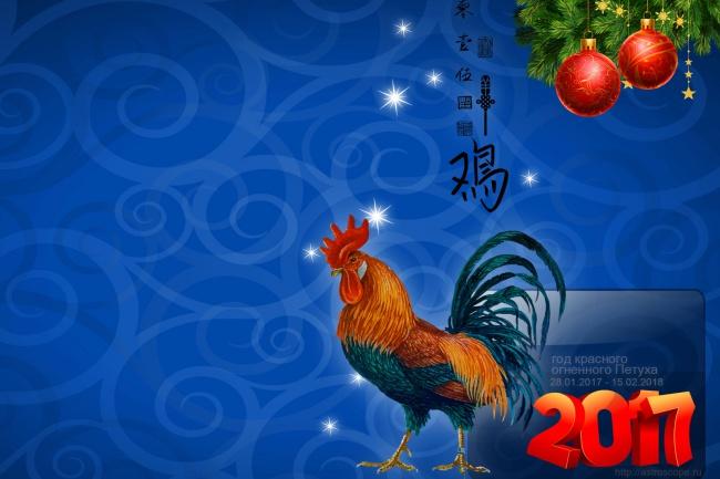 Отправлю праздничную открытку от вашего имениПоздравления<br>Отправлю одну праздничную открытку с поздравлением (ваш текст или стихи) на желаемый адрес в течение одного дня!<br>