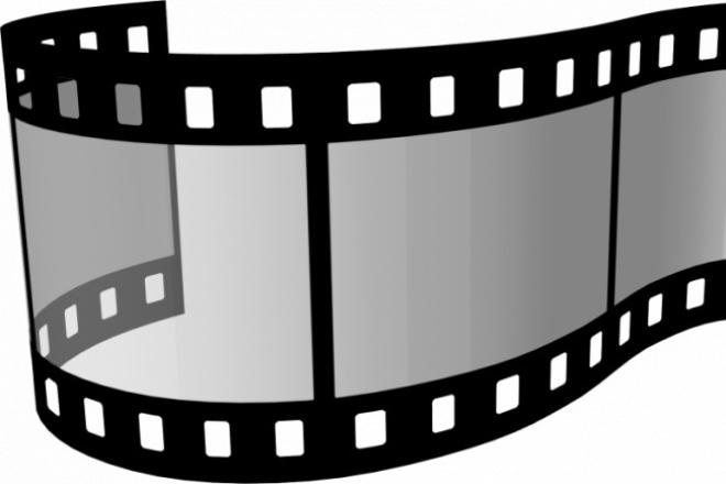 ВидеомонтажМонтаж и обработка видео<br>Сделаю монтаж любого плана который будет указан,например: интро,смешные видео,оформление видео для личных интересов, вообщем какая цель будет поставлена то будет выполнено.<br>
