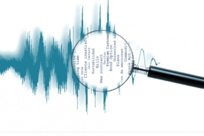 Переведу любое аудио/ видео в текст (транскрибация)Набор текста<br>Аудио и видео любой сложности переведу в текстовый документ в короткий спок. Большой опыт работы. Отличная скорость печати.<br>