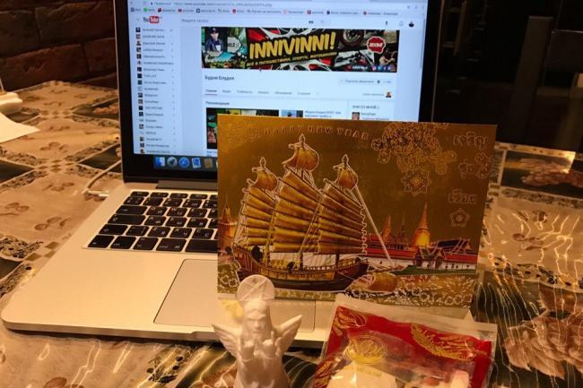 Из Таиланда  С ЛЮБОВЬЮ, отправлю вам открытку и презент 1 - kwork.ru