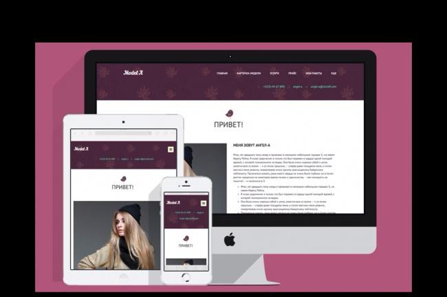 Современный стильный адаптивный многостраничный сайт от Deasy 1 - kwork.ru