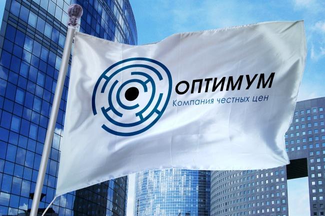 создам 3 варианта логотипа 5 - kwork.ru