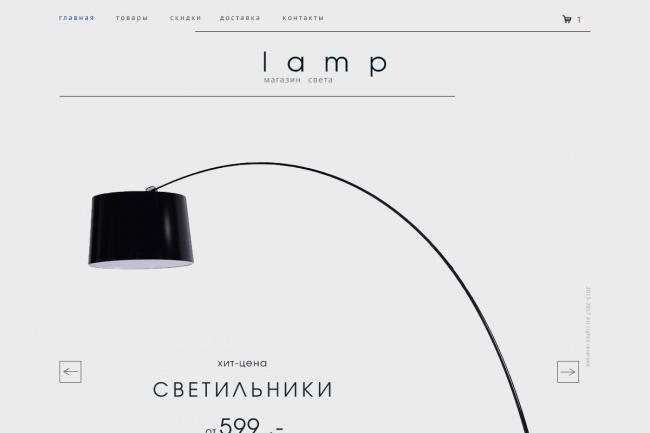 Дизайн сайта. Шаблон PSD 1 - kwork.ru