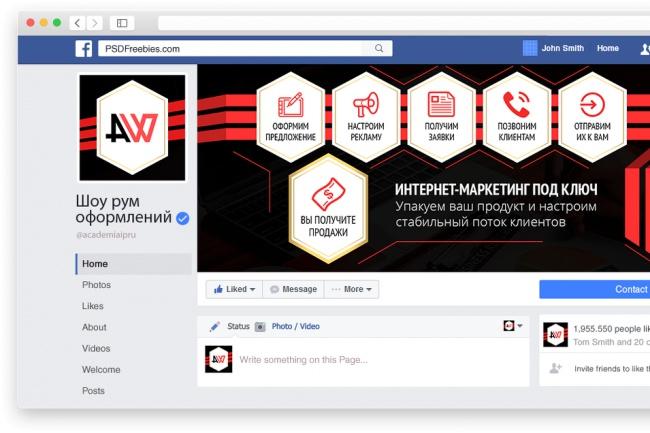 Обучу  дизайну групп в Facebook 1 - kwork.ru