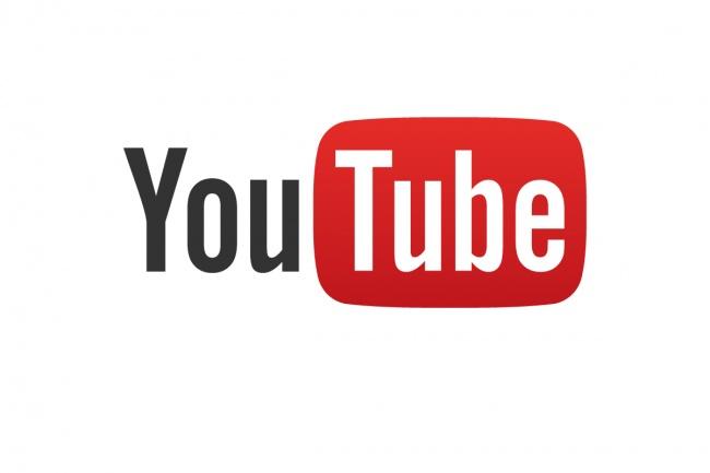 6000 просмотров на ваше видео youtubeПродвижение в социальных сетях<br>Услуга автоматическая, но работает с задержкой. Вы увидите просмотры на счетчике не ранее, чем через 1-2 суток после заказа. Скорость по услуге зависит от объема заказа. Для маленьких заказов она может быть около 500-2000 просмотров в сутки, а для больших - от 5000, и выше. Просмотры на youtube – это основной показатель популярности видео, и ключ к его успеху. Большое количество просмотров и лайков от пользователей поднимет ваше видео на вершину рейтинга youtube в вашей стране, что гарантирует его просмотр все возрастающим количеством пользователей, а это самая успешная реклама. Положительные комментарии под видео значительно укрепляют репутацию вашего видеоролика и делают его привлекательным и авторитетным для посетителей.<br>