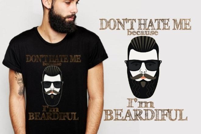 Стильные принты на футболки и не только специально для бородачей 1 - kwork.ru
