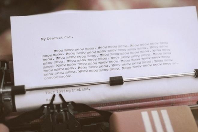 Качественно отредактирую Ваш текстРедактирование и корректура<br>Отредактирую любой Ваш текст (до 15000 зн.) на предмет грамотности и смысловой ясности качественно и в короткий срок.<br>