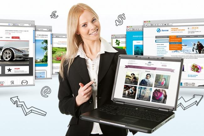 Сайт любой сложности с нуля, под ключ. Качественно и быстроСайт под ключ<br>Создание сайтов любой сложности на WordPress, Опенкарт и других CMS: от сайта-визитки до крупного корпоративного портала.Разрабатываю только современные, адаптивные сайты (корректно отображаются на различных устройствах, с мобильной версией). Какие сайты разрабатываю: Корпоративные сайты для организаций: Сайт-визитка: Интернет-магазины: Блоги и новостные сайты: Одностраничные сайты (Landing page): Помогу с подбором, регистрацией домена и хостинга.<br>
