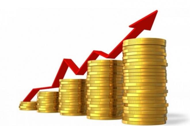Напишу реферат по экономикеРепетиторы<br>Рефераты по экономике в короткие сроки, качественно, надежно и аккуратно. Производится проверка на антиплагиате.<br>