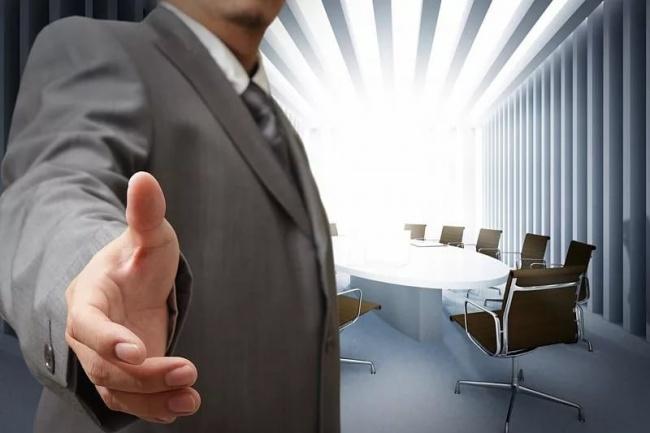 Анализ бизнес-процессов отдельно взятого структурного подразделенияАудиты и консультации<br>Что вы получите Экспертное заключение по итогам проведенного анализа (презентация): - модели бизнес-процессов «как есть»; - выявленные проблемы и возможные риски; - предложения по оптимизации бизнес-процессов.<br>