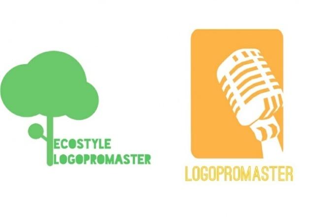 3 Логотипа на выбор, Современный дизайн 1 - kwork.ru