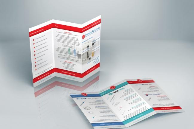 Создам евробуклетЛистовки и брошюры<br>Создам евробуклет по вашим исходным данным: тексту, логотипу и так далее. Формат А4 и два сгиба. Более 6 лет работы над проектами в брендинге и полиграфии.<br>