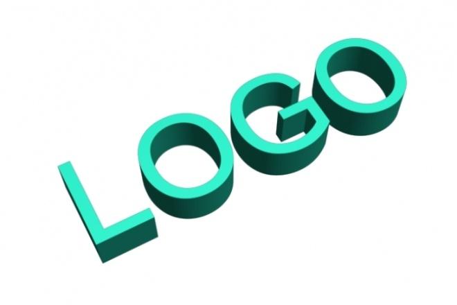 Разработка логотипаЛоготипы<br>Создам логотип на любой вкус. Рисованные логотипы или 3D. И другие логотипы, которые вы знаете. Логотип в любом формате.<br>