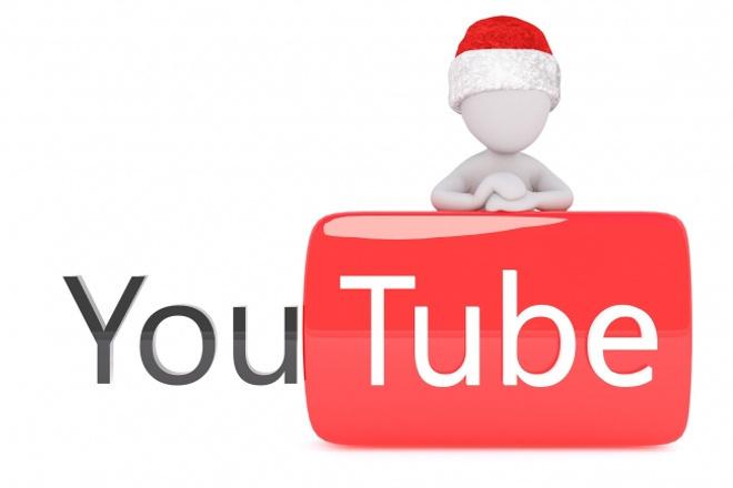 Раскрутка youtube сервис