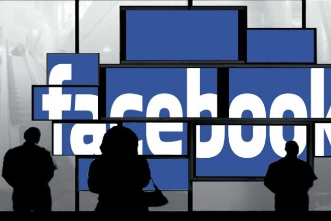 Размещу  Вашу рекламу в 1500 группах на Facebook 1 - kwork.ru