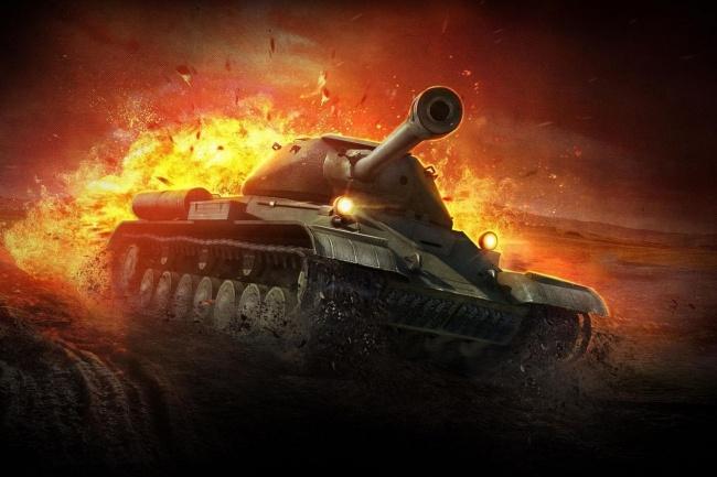 Заработаю 1000000 серебра в world of tanks 1 - kwork.ru
